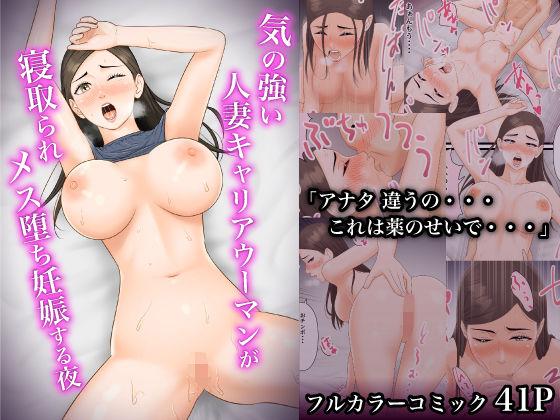 サクリファイスメイズ〜性神の双子姫〜